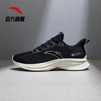 ANTA 安踏 氢科技3代 男款跑鞋