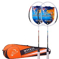 WITESS 威特斯 羽毛球拍 2支装+羽毛球 3个+1包