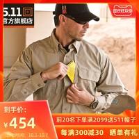 5.11 户外战术衫男 部队耐磨工装长袖翻领衬衫全棉透气防泼水72157