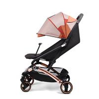 elittile 逸乐途 Boto 一键折叠婴儿推车