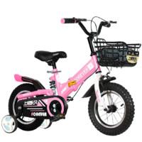 FOREVER 永久 XFHJ-826 儿童自行车 标配版