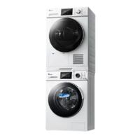 20日0点:LittleSwan 小天鹅 TG100VT86WMAD5+TH100VTH35 洗烘套装