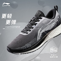 PLUS会员:LI-NING 李宁 赤兔4代 ARBP037 男款专业跑鞋