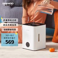 大宇(DAEWOO)大容量无雾加湿器 智能除菌 办公室家用卧室遥控上加水空气加湿器J6-PRO