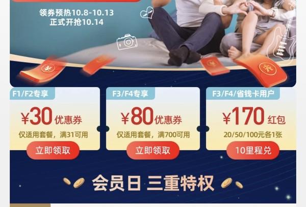 周末不加价!广州环贸中心越秀星廷公寓 行政单房公寓3晚套票(含双早)