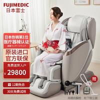 富士 按摩椅家用全身全自动按摩沙发椅4D全身多功能豪华高端零重力太空舱 socomfo 香槟色