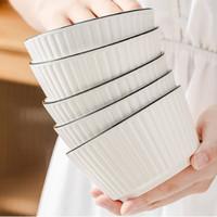 竹木本记 竖纹黑线陶瓷碗 4.5英寸 5个装
