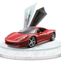 LLumar 龙膜 悦享75+15 汽车贴膜 全车膜 不含天窗