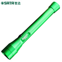 世达工具(SATA)led强光手电筒远射铝合金家用户外骑行应急灯 5LED灯芯 90732A