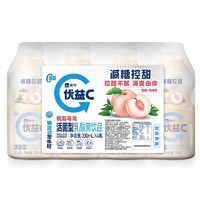 PLUS会员:MENGNIU 蒙牛 优益C 活菌型乳酸菌饮品 白桃乌龙味 330ml*4瓶