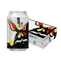 PLUS会员、有券的上:SNOWBEER 雪花 纯9啤酒 9度 330ml*24听整箱装