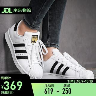 adidas 阿迪达斯 Adidas阿迪达斯女鞋男鞋Superstar金标贝壳头三叶草运动鞋小白鞋情侣鞋板鞋