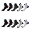 Ashima 阿诗玛 男士纯棉中筒袜套装 A120121091201