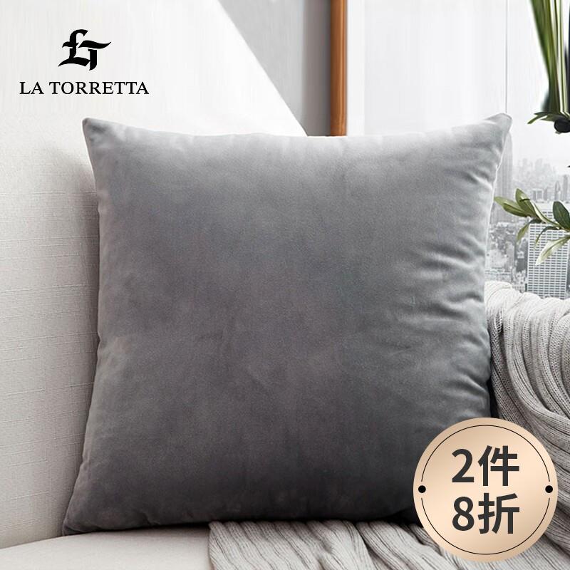 La Torretta 抱枕靠垫 办公室腰枕靠枕床头汽车靠背北欧简约可拆洗纯色天鹅绒腰靠沙发垫 雾灰色 42*42cm