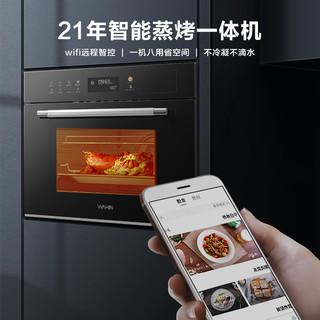 华凌 HD300蒸烤箱二合一体机嵌入式台式家用电蒸电烤箱大容量星爵