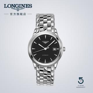 Longines浪琴 官方正品军旗系列男士机械表瑞士手表男腕表 38.5mm机械机芯