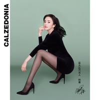 Calzedonia LIC038 30D塑形连裤袜