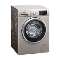 SIEMENS 西门子 速净系列 WM12P2692W 滚筒洗衣机 10kg 流沙金