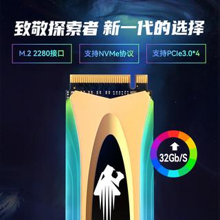 金泰克 M.2固态硬盘笔记本电脑SSD NVME协议PCIE 512G 型号TP3500pro 银色 512g