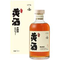 YANXUAN 网易严选 半甜型黄酒 720ml*6瓶