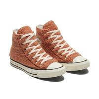 CONVERSE 匡威 All Star 170017C 男女同款休闲鞋运动鞋