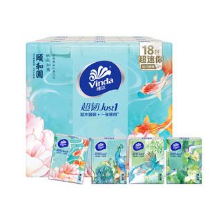 超韧系列 颐和园联名款 手帕纸 4层5张18包(210mm*210mm)