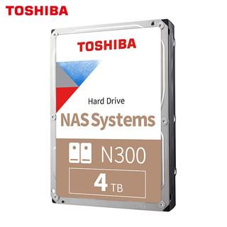 东芝(TOSHIBA)4TB 256MB 7200RPM NAS网络存储机械硬盘 SATA接口 N300系列(HDWG440)
