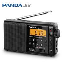 熊猫(panda)T-02 全波段收音机老年人插卡TF卡便携老式可充电广播半导体 黑色