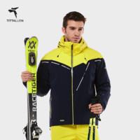 Tittallon体拓 22111811614 男款滑雪服