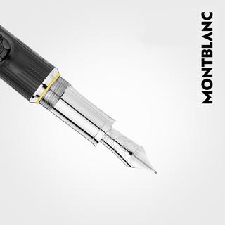 Montblanc/万宝龙 著名人物系列华特•迪士尼墨水笔限量版