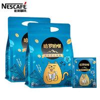 Nestlé 雀巢 蓝山咖啡 速溶咖啡粉 45包