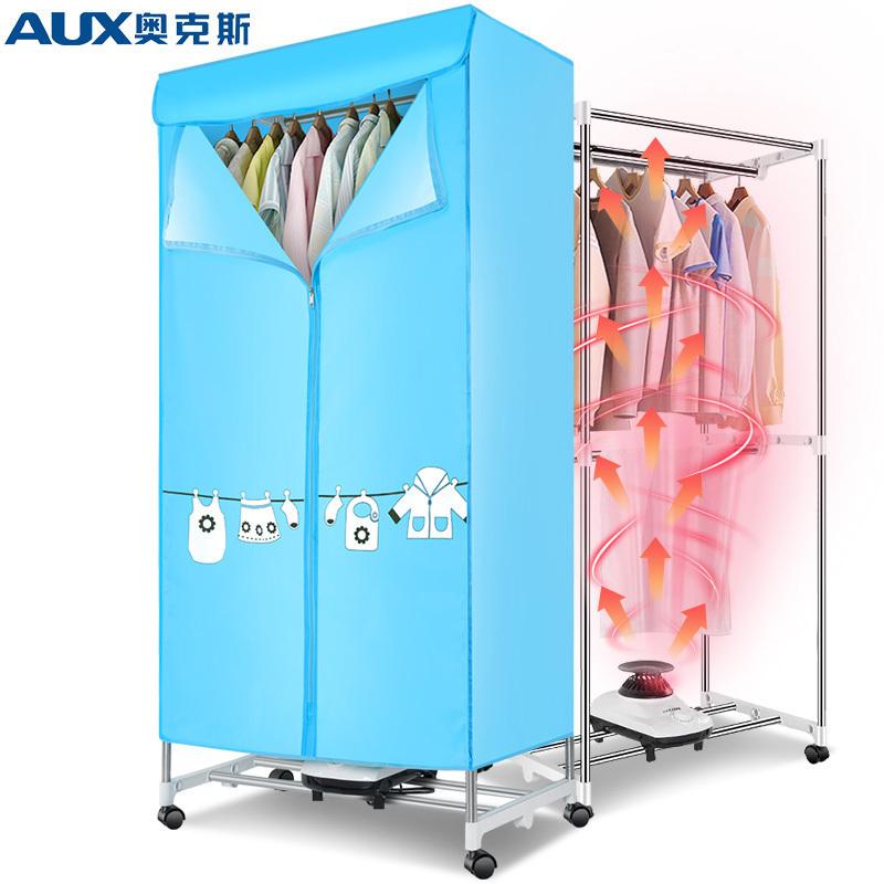 奥克斯(AUX)干衣机 RC-R3 不锈钢干衣机 家用省电干衣机 衣柜式风干机 便携宿舍烘衣机烘干机速干母婴可用 蓝色小衫