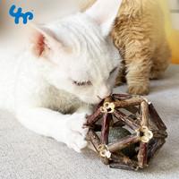 猫玩具磨牙棒木天蓼猫薄荷玲珑球逗猫棒耐咬自嗨猫咪用品解闷神器 小号木天蓼【薄荷球】*2