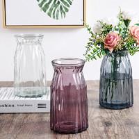 优思居 欧式简约玻璃花瓶