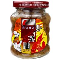 熊记 虾仁菜脯 潮汕特产 下饭酱咸菜 180g*单瓶装