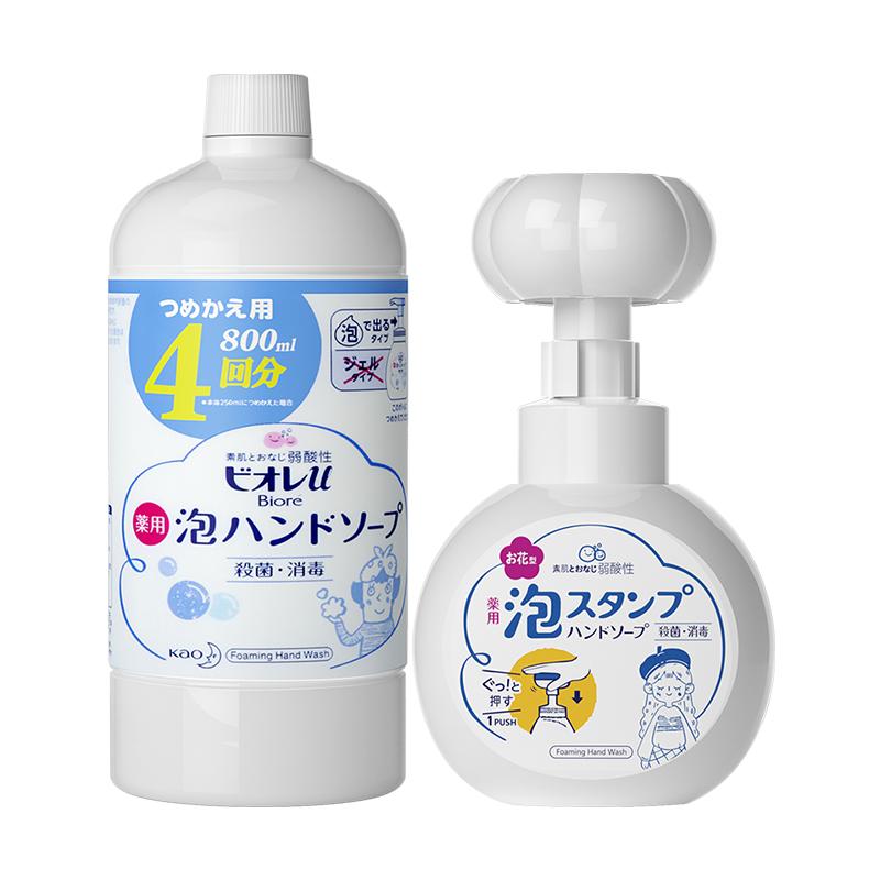 Kao 花王 儿童洗手液