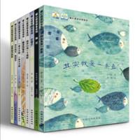 《暖心获奖绘本系列》(全8册)