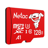 Netac 朗科 P500 京东联名款 Micro-SD存储卡 128GB(UHS-I、U1、A1)