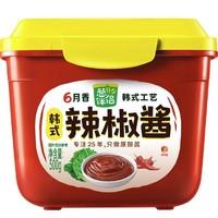 天猫U先:Shinho 欣和 韩式辣椒酱 500g