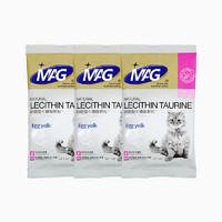 MAG 猫咪专用 卵磷脂牛磺酸颗粒 20g*10包