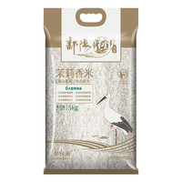 88VIP:鄱阳湖 茉莉香米 5kg