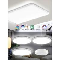31日20点:Yeelight 易来 A2003R900 流光系列 纤玉LED吸顶灯 三室一厅 玄关