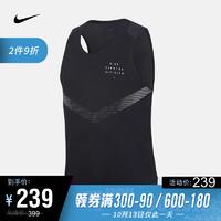 NIKE 耐克 男子跑步背心NIKE DRI-FIT RISE 365 RUN DIVISION DD4787 DD4787-010 L