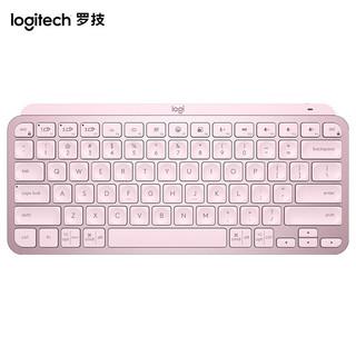 MX Keys Mini 时尚无线键盘手袋套装
