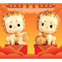 故宫文创 故宫狮 600年吉祥物—艺术摆件 萌动小狮子600年纪念 白色威武狮 130mm