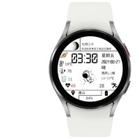 SAMSUNG 三星 Galaxy Watch4 智能手表 40mm+手表充电座支架