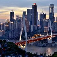 上海-重庆4日3晚自由行 含往返机票+3晚住宿