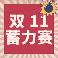 【中奖名单公布】白菜许愿池精彩开启,许愿挑战任务,赢百元E卡