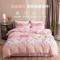 BEYOND 博洋 简约小清新印花床品套件舒适亲肤柔软床单被套床上用品套件
