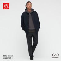 UNIQLO 优衣库 男士弹力九分裤 441752